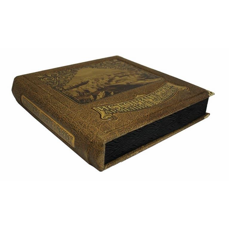 исторические книги с иллюстрациями такого подруге институте
